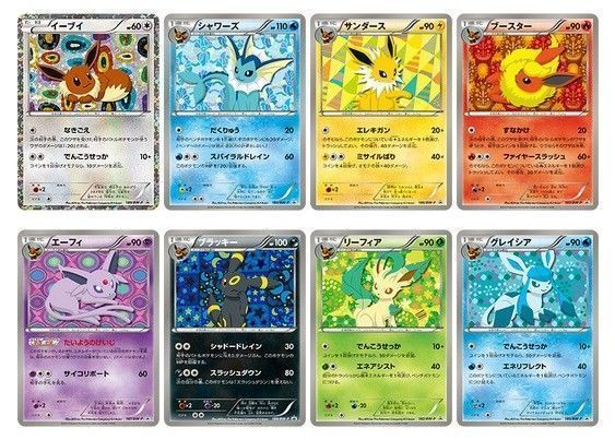 Cartes news page 4 - Pokemon famille d evoli ...