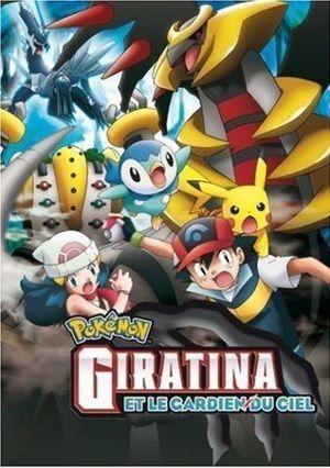 Pokemon Filme German Stream