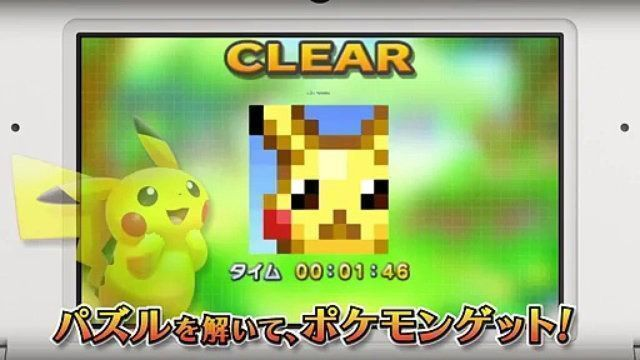 Pokemon picross celebi solution images pokemon images for Pokemon picross mural 1